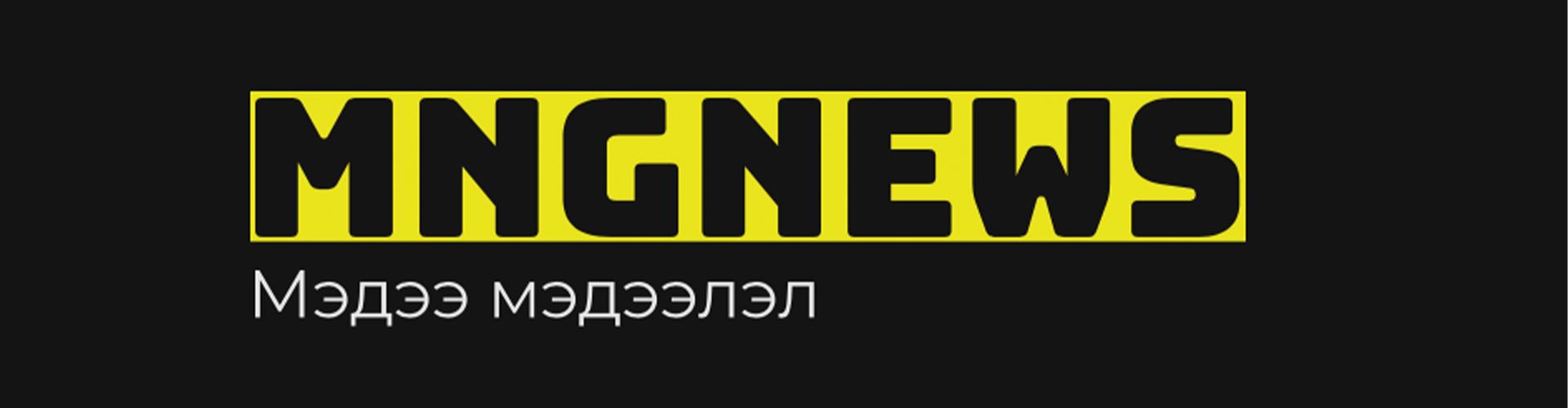 MngNews